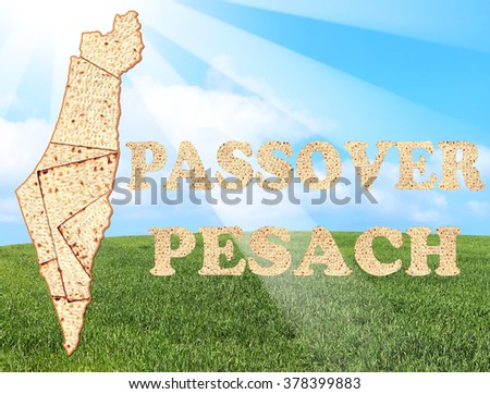 Israel map and words Passover and Pesach (in Hebrew ) made of Matzoh( matzah or matzo - traditional Jewish dry bread for Passover holiday) Agriculture beautiful green field landscape in the background - stock photo