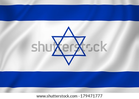 Israel national flag background texture. - stock photo