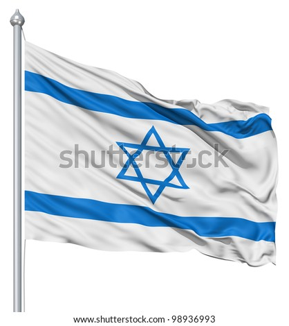 Israel national flag waving in the wind - stock photo
