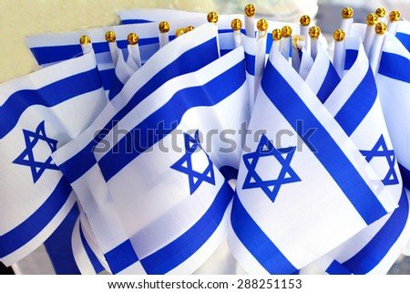 Israel national flags background texture. - stock photo