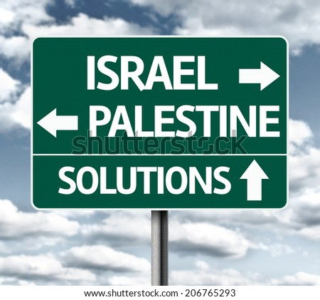 Israel, Palestine, Solutions sign on a cloudy background - stock photo