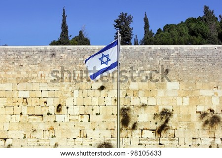 Israeli flag at the Western Wall, Jerusalem , Israel - stock photo