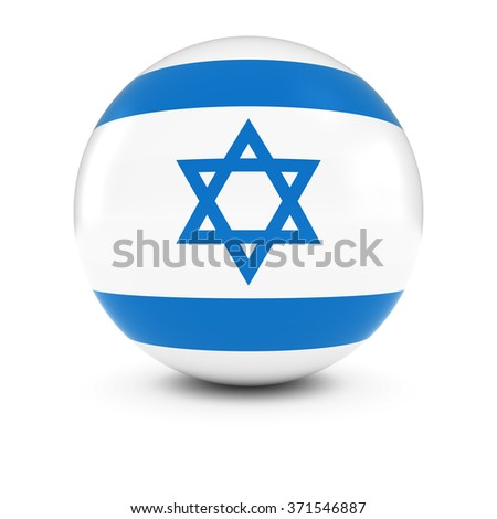 Israeli Flag Ball - Flag of Israel on Isolated Sphere - stock photo