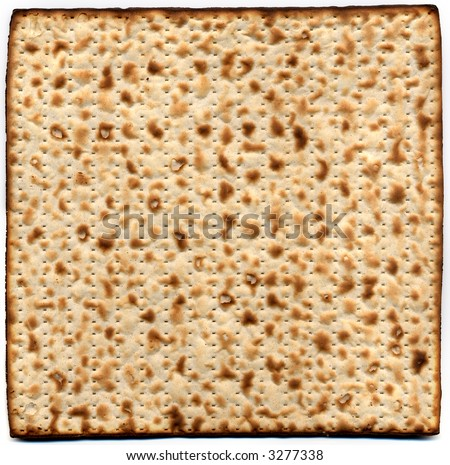 Israeli Matzah - Jewish bread for celebrating Passover. - stock photo