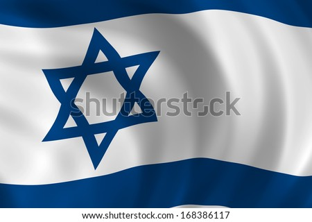 Israeli national flag fluttering on a wind. Close up. - stock photo