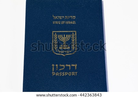 Israeli passport on white background - Top View. - stock photo