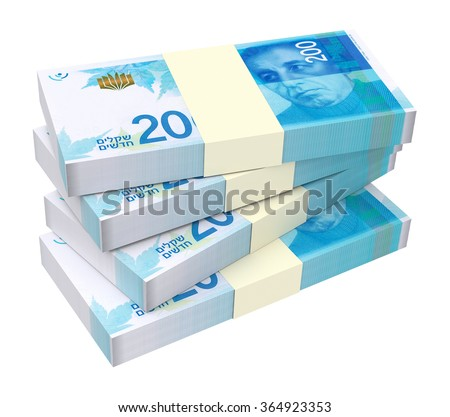 Israeli Shekel bills isolated on white background. Computer generated 3D photo rendering. - stock photo