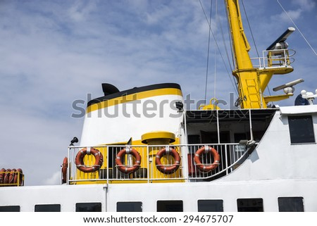 Istanbul city ferry boat - stock photo