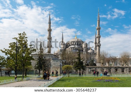 ISTANBUL, TURKEY - APRIL 08, 2015: The Sultanahmet square is the popular tourist place with the numerous landmarks and museums, on April 08 Istanbul, Turkey - stock photo
