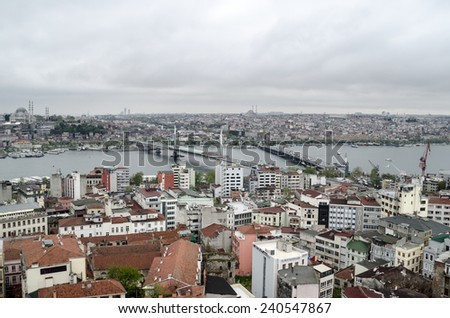 ISTANBUL, TURKEY - April 15, 2014: Walking along the streets on April 15, 2014 in Istanbul, Turkey.  - stock photo