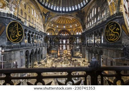 ISTANBUL, TURKEY - AUGUST 22, 2014 - The Hagia Sophia (also called Hagia Sofia or Ayasofya) interior architecture, famous Byzantine landmark and world wonder in Istanbul, Turkey.  - stock photo