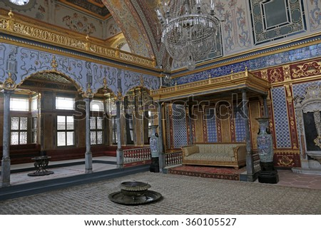 ISTANBUL, TURKEY - AUGUST 08, 2015: Tokapi Palace - Imperial Hall in Tokapi Palace, home of the Ottoman Sultans.  - stock photo