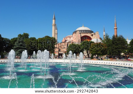 ISTANBUL, TURKEY - JULY 02 ,2015:Hagia Sophia mosque in Istanbul.Tourists walking to hagia sophia - stock photo