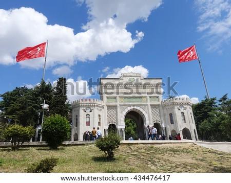 ISTANBUL,TURKEY-JUNE 09,2016:The arched monumental moorish styled gate of Istanbul University on Beyazit Square, Istanbul, Turkey - stock photo