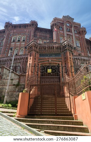 ISTANBUL, TURKEY - MAY 5, 2015: Entrance of the Phanar Greek Orthodox College,the oldest surviving and most prestigious Greek Orthodox school in Istanbul, Turkey.  - stock photo