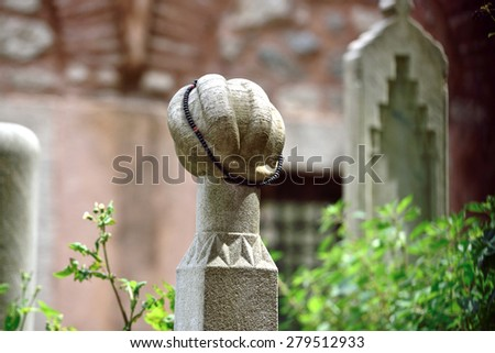 ISTANBUL, TURKEY - MAY 15: Eyup Sultan historic tombstones in the cemetery of the image, 15 May 2015 in Istanbul Turkey. Since 1458 the cemetery to bury corpses are used. - stock photo