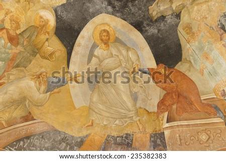 ISTANBUL, TURKEY - MAY 15, 2014 -Fresco - Resurrection, Jesus Christ pulling Adam and Eve from their coffins in hell,  Parekklesion, Chora Church (Kariye Muzee ) in Istanbul, Turkey - stock photo