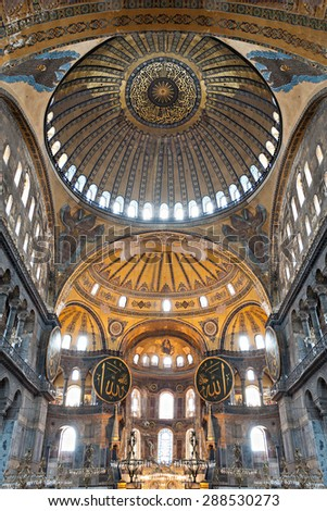 ISTANBUL, TURKEY - SEPTEMBER 06, 2014: Hagia Sophia interior on September 06, 2014 in Istanbul, Turkey. Hagia Sophia is the greatest monument of Byzantine Culture. - stock photo
