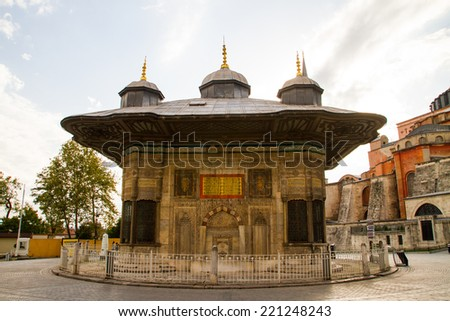 ISTANBUL, TURKEY - SEPTEMBER 23: Sunset over Hagia Sophia former Greek Orthodox patriarchal basilica (church), later an imperial mosque, and now a museum on September 23, 2014 in Istanbul, Turkey - stock photo