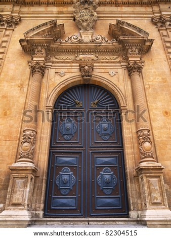 Italy, Sicily, Modica (Ragusa Province), St. Peter's Cathedral, baroque facade - stock photo