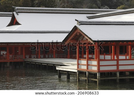 Itsukushima Shinto Shrine - stock photo