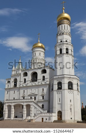 Ivan the Great Bell of Moscow Kremlin, Russia. - stock photo