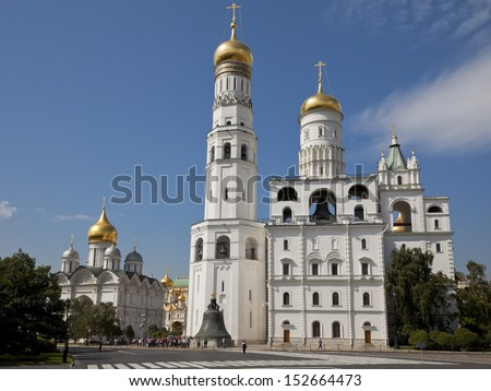 Ivan the Great Bell Tower, Cathedral of the Archangel, The Tsar Bell of the Moscow Kremlin, Russia.  - stock photo
