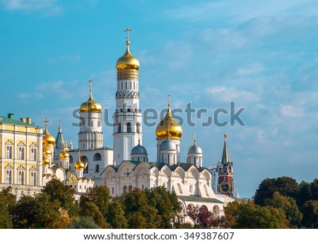 Ivan the Great Bell Tower in Moscow Kremlin in Russia - stock photo