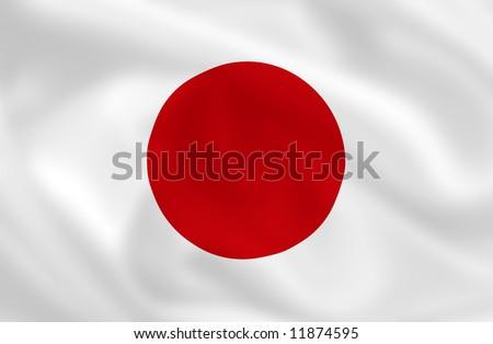 Jaapanese waving flag - stock photo