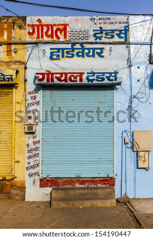 JAIPUR, INDIA - OCTOBER 12: closed shops on Friday at 8am on October 19, 2012 in Jaipur, India. For Hindi people, Friday is the holy day of rest. - stock photo