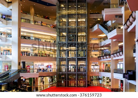 JAKARTA - August 10: Mothercare - Mall Taman Anggrek, interior of big shopping centre in Jakarta. August 10, 2015 in Jakarta, Indonesia. - stock photo