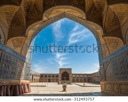 Jameh or Friday Mosque of Isfahan, Iran - stock photo