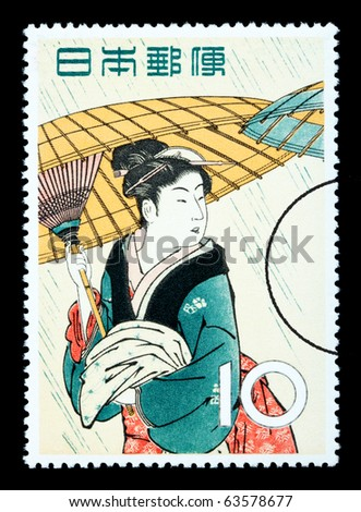 JAPAN - CIRCA 1966: A postage stamp printed in Japan showing a painting of a Japanese woman, circa 1966 - stock photo
