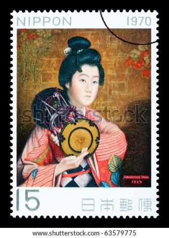 JAPAN - CIRCA 1970: A postage stamp printed in Japan showing a painting of a Japanese woman, circa 1970 - stock photo