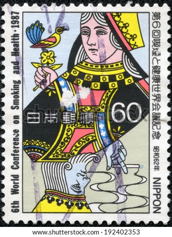 JAPAN - CIRCA 1987: A stamp printed in Japan dedicated to 6th world conference on smoking and health, circa 1987 - stock photo