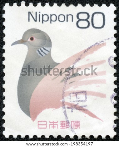 JAPAN - CIRCA 2000: A stamp printed in japan shows Abstract birds, circa 2000 - stock photo