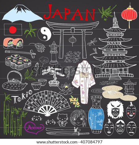 Japan doodles elements. Hand drawn sketch set with Fujiyama mountain, Shinto gate, Japanese food sushi and tea set, fan, theater masks, katana, pagoda, kimono. Drawing collection, on chalkboard. - stock photo