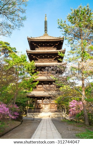 Japan. Kyoto. Early summer. Ninna-ji temple. Famous travel destinations UNESCO world heritage.  - stock photo
