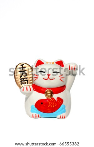 Japan lucky cat isolated on white - stock photo