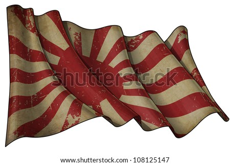 Japan's Imperial Navy Historic Flag - stock photo