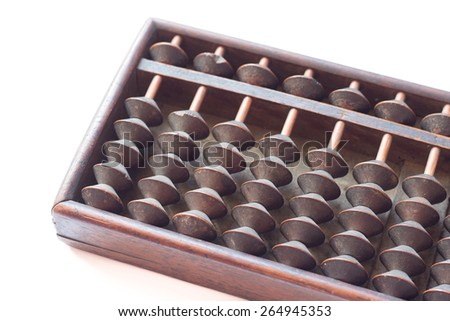 Japanese antique five beads wooden abacus - stock photo