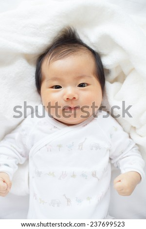 japanese baby - stock photo