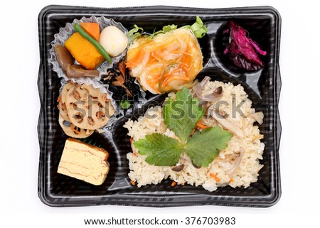 Japanese bento lunch isolated on white background  - stock photo