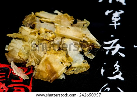 Bonito flakes stock photos images pictures shutterstock for Bonito fish flakes