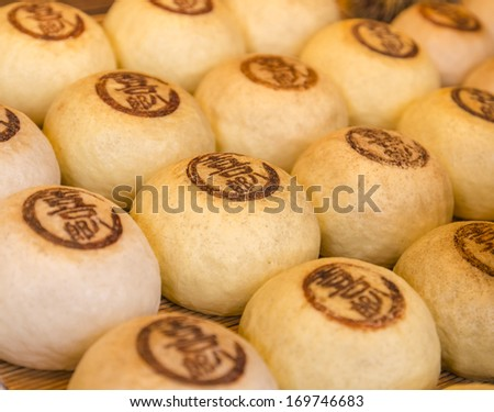 japanese bread, bread with mushrooms and butter. - stock photo