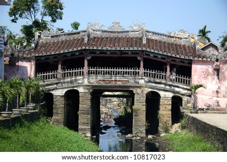 Japanese Bridge in Hoi An, Vietnam - stock photo