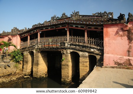 Japanese Bridge in Hoi An, Vietnam. - stock photo
