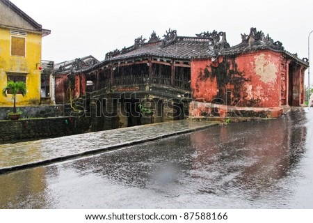Japanese cover brigde symbol of Hoi an city. In Vietnam. - stock photo
