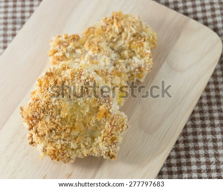 Japanese Cuisine and Food, Traditional Fried Pork Cutlet or Tonkatsu on A Wooden Plated. - stock photo