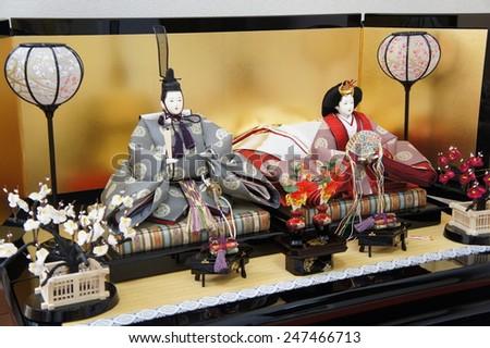 Japanese dolls - stock photo